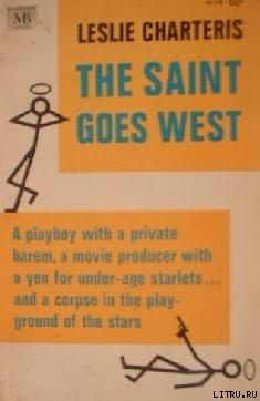 Святой едет на Запад