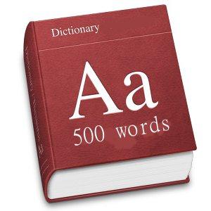 Аудиословарь 500 наиболее часто употребляемых английских слов