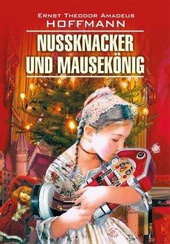 Nussknacker und Mausekönig / Щелкунчик и мышиный король. Книга для чтения на немецком языке