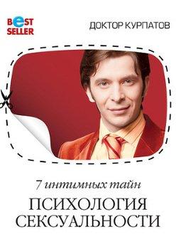 porno-video-doch-lesbiyanka