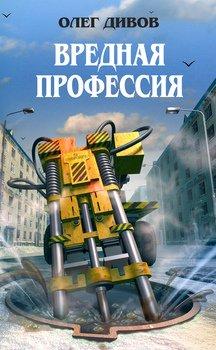Музыка русской Америки