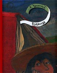 Книга Пуаро должен умереть