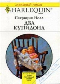 Дурак и берёза сказка читать