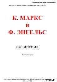 Собрание сочинений, том 21