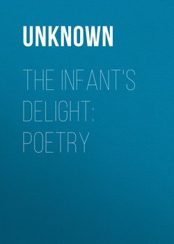 The Infant's Delight: Poetry
