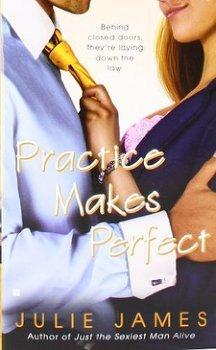 Практика - это все
