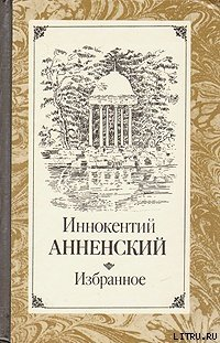 Речь о Достоевском