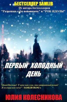 Учебник по истории 6 класс история россии средних веков читать онлайн