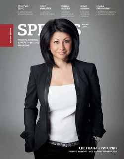 Spear's Russia. Private Banking & Wealth Management Magazine. №6/2014