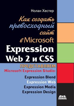 Step 4 expression pdf blend step by