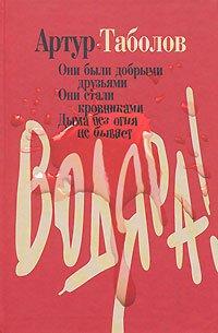 http://avidreaders.ru/pics/9/5/198695.jpg
