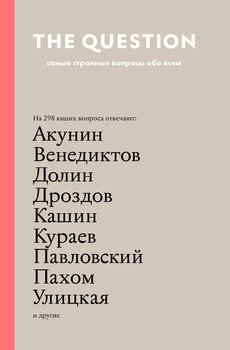 Книга Science, Technology and Life – 2015: Proceedings of materials the international scientific conference. Czech Republic, Karlovy Vary – Russia, Moscow, 24-25 December 2015