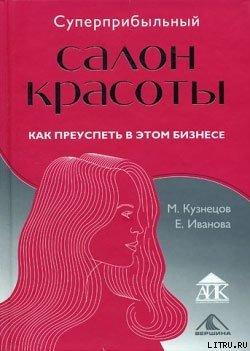 Самоучитель болгарского скачать бесплатно