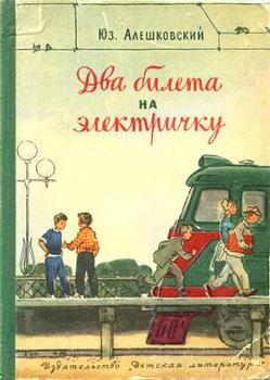 Английский язык 8 класс кузовлёв читать