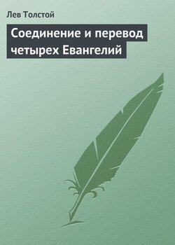 Книга Систематическая номенклатура органических соединений