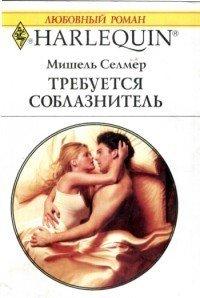 Книги поляковой новинки читать
