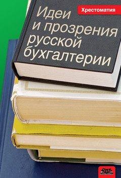 Книги ларс кеплер читать онлайн