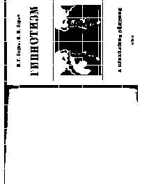 Учебник право 10-11 класс баранов читать