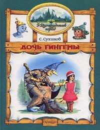 Книга первые дни войны читать