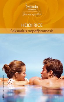 Heidi Rice Pdf