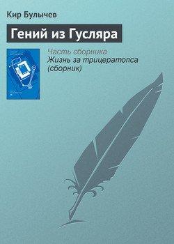 Васильев аналитическая химия скачать бесплатно pdf