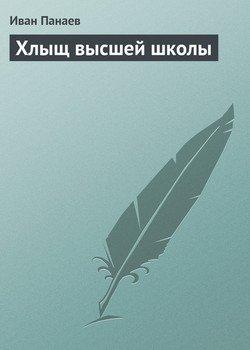 Книга Школа света