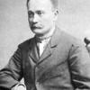 Франко Иван Яковлевич