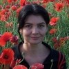 Марина Павленко