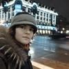 Зонис Юлия Александровна