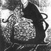 Такуан Сохо