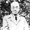 Судзуки Дайсэцу Тэйтаро