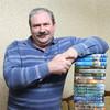 Калбазов Константин Георгиевич