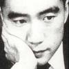 Хагакурэ Нюмон Юкио Мисима
