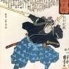 Мусаси Миямото