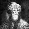 Флавий Иосиф