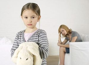 Книги про отношения детей и родителей