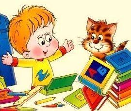 Книги для школьников младших классов