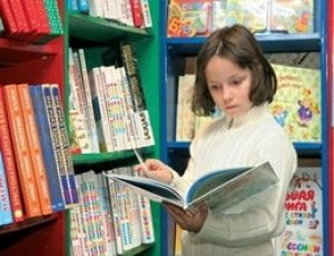Любимые книги девочек