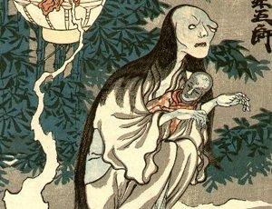 Японская мистика