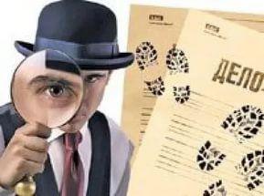 Лучшие российские детективы