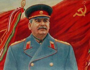Вождь народов Сталин