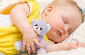 Что почитать малышам перед сном
