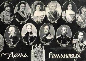 Все правители Романовы